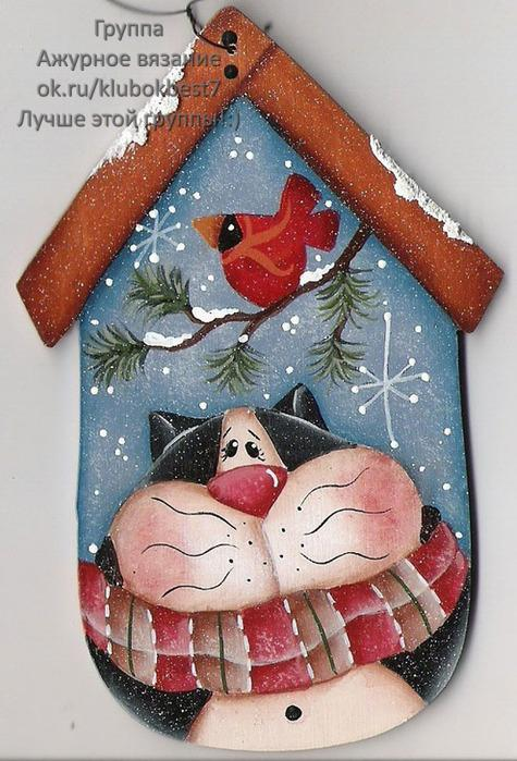 ChristmasOrnament4 (475x700, 143Kb)